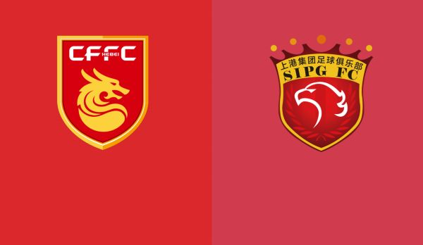 Hebei China Fortune - Shanghai SIPG am 01.09.