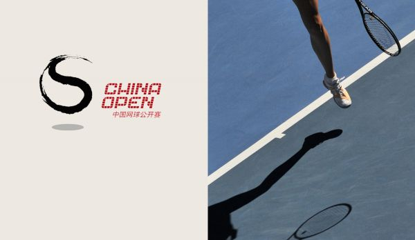 WTA Peking: Viertelfinale am 05.10.