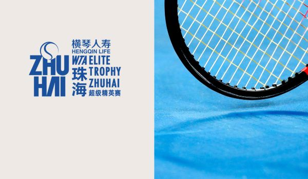 WTA Elite Trophy Zhuhai: Tag 4 am 02.11.