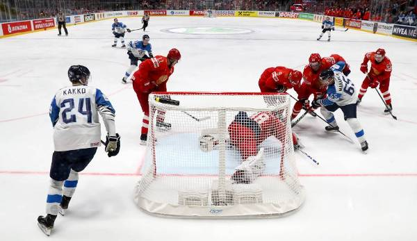 Heute Eishockey