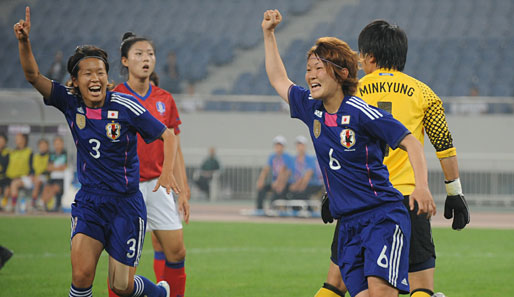 Japan Fußball