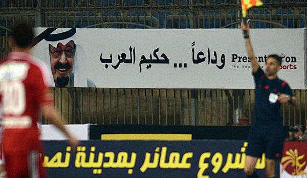 ägypten premier league tabelle