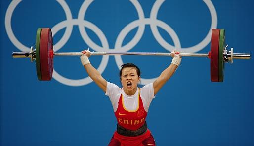 Yang Lian Weightlifting